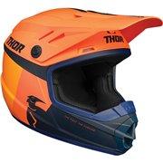 Youth Sector Racer Helmet Gray| Matte| Orange| Yellow