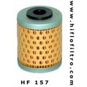 Oliefilter met OEM Nr: 252 07 55