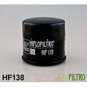 Olie filter met OEM Nr: 16510-3G00-X07 (Zwarte)