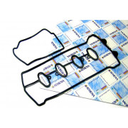 ATHENA | VALVE COVER GASKET | Artikelcode: S410510015046 | Cataloguscode: 0934-2330